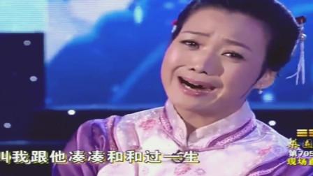 梨园春-剧名家刘艳丽演曲剧《李豁子离婚》人美声甜, 唱腔很到位