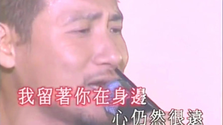 张学友献唱金曲《这么近那么远》,歌神亲自作曲的情歌,经典好听!