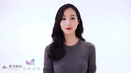 韩雪:中国科普月,一起为中国科普助力!
