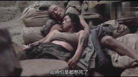 菊豆:天青菊豆两人咋地窖做游戏,被困住了