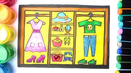 儿童创意绘画  一起画时尚衣橱画 添涂上自己喜欢的颜色吧