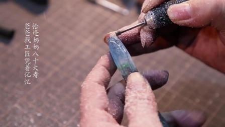 匠人精神是这个世界上最不能被舍弃的宝藏