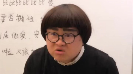 老师,你头发掉得厉害,全掉了