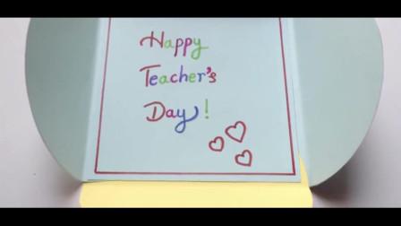 适合小学生的教师节贺卡制作教程,只需要4张圆形卡片