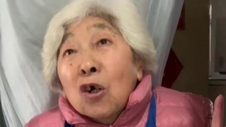 奶奶真好,我奶奶也是