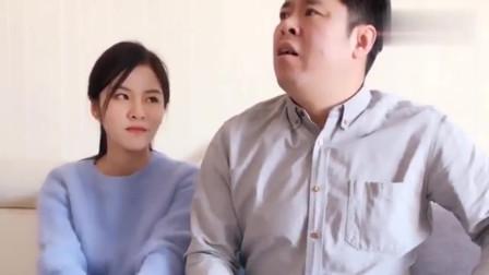 搞笑视频:和闺女说话的时候一定要注意这个细