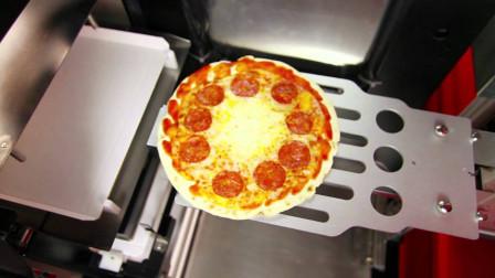开眼了!这就是传说中的自助披萨机,按一下就出来PIZZA!热乎!