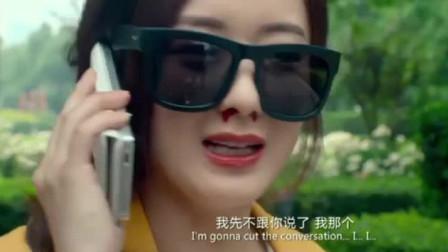 女汉子真爱公式:赵丽颖真是太可爱了,摔得这么惨还努力去相亲