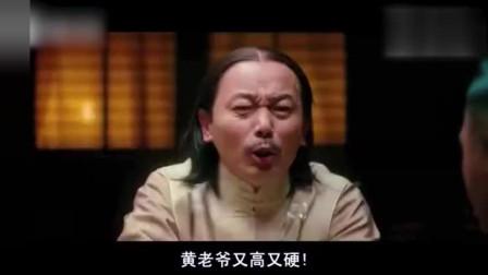 从《阳光灿烂的日子》到《邪不压正》,细数姜文电影中的经典片段