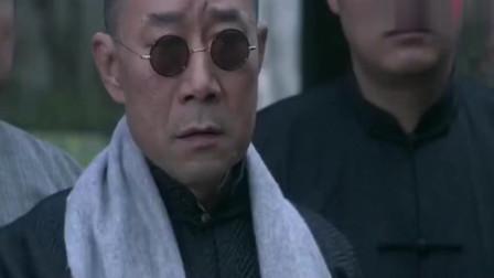 上海滩老大冯敬尧,当着许文强的面他的兄弟,瞬间发怒了
