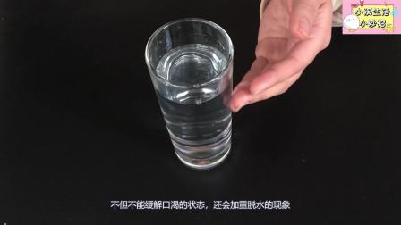 早上起床到底能不能喝水?喝什么水最好,什么水不能喝