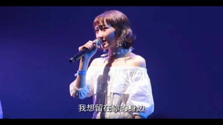 入耳入心的华语单曲,陈雪凝暖心献唱《假装》
