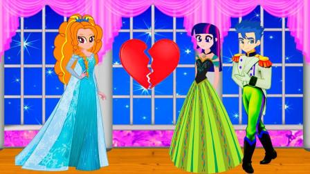 太完美!小马宝莉紫悦终于参加舞会,但为何不能和王子在一起呢?彩虹小马儿童动画故事