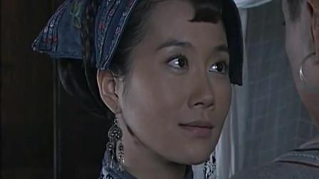 边城汉子:寂寞久了也难耐,还是寡妇姐姐对自己好