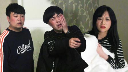 陈翔六点半:小伙喝醉了回家,发现床上已经躺了两个人!