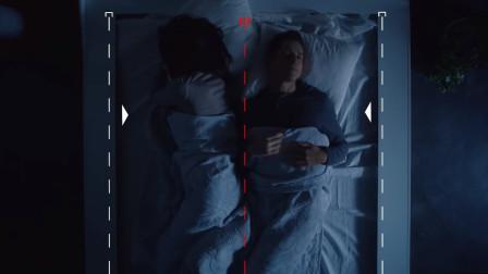 福特推出会动的床,睡偏了自动归位,再也不担心睡觉被挤了