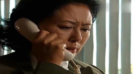 绝对权力:赵芬芳接到电话,没有肖兵这号人