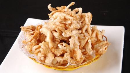 干炸鲜蘑家常做法,注意这两点,炸出来的蘑菇酥脆可口,比肉都香