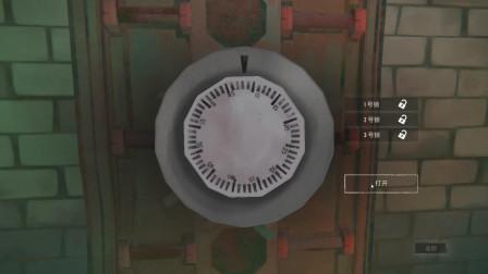 【霜霖永恒】The Long Dark漫漫长夜剧情模式EP4.撬锁,打狼(一枪没中),主线完成50%