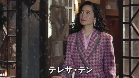 「演歌の花道」 ポップス_テレサ?テン