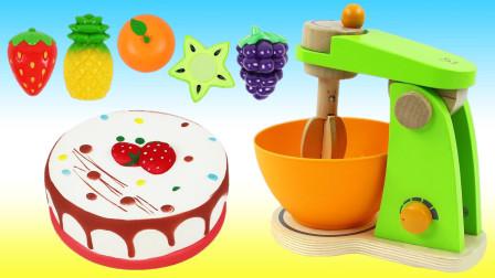 草莓蛋糕做起来一点也不难!创意DIY,培养宝宝想象力激发创造力