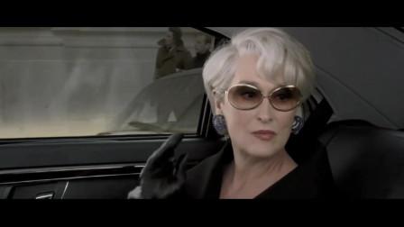穿普拉达的女王:职场菜鸟成长记