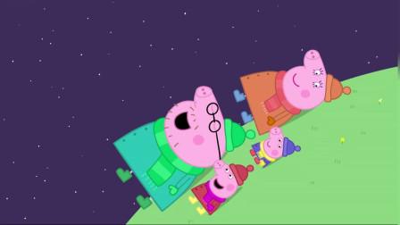 小猪佩奇全集:一起看星星,佩奇:那一颗是北极星呢