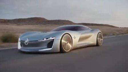 我只能说雷诺TREZOR概念车是天外来客!帅炸天!