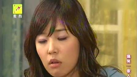 搞笑一家人 申智问了民勇,音乐剧导演是朴海美