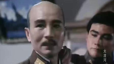 百看不厌老电影,老将在大渡河阻截红军,老电影值得收藏!
