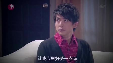 爱情公寓:张伟最男人的一次:我虽然穷!但我有原则!