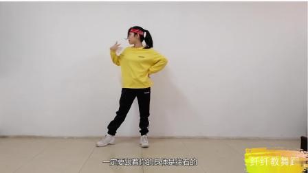 纤纤教舞蹈3:熟练头部的wave,助你轻松练好舞蹈