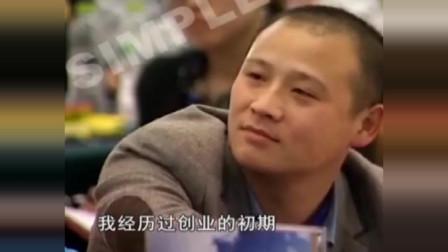 俞凌雄演讲:超级攻心术 销售培训视频 标清