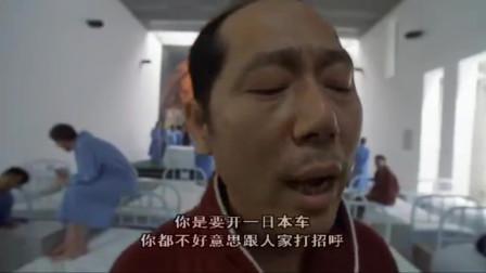 冯小刚导演《大腕》最后一幕的寓言都成真了