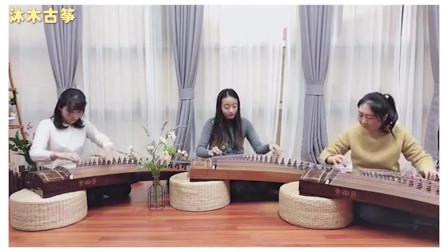 三个美女古筝弹奏《一直很安静》,很好听哦,动作还出奇的一致