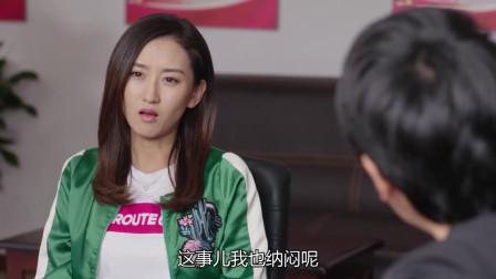 乡村爱情11:李银萍和杜小双调查大个身世,发现大秘密,还和山庄有关