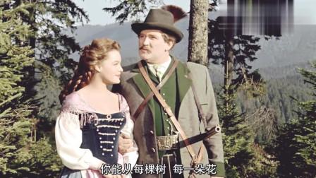 茜茜公主和爸爸一起打猎,陛下处理事务太霸气了