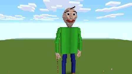 我的世界动画-造巴迪挑战-Just Miners