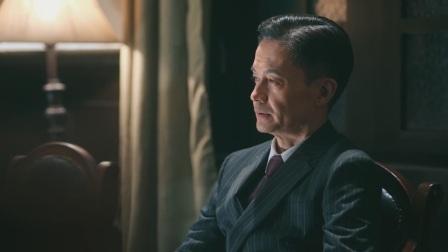 老中医 蒲田找翁泉海谈判,来了被质疑不懂医术