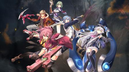 PS4游戏 闪之轨迹4 中文版 二周目剧情流程视频 第二期