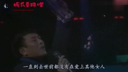 曾是叱咤风云的天王,57岁肝癌去世,半个娱乐圈明星都来吊唁