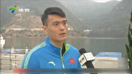 积极备战世锦赛  中国皮划艇队剑指东京 体育世