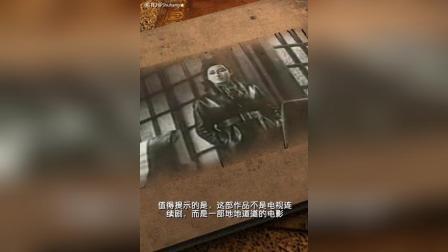 朝鲜经典影片《无名英雄》主题曲: 《无名之花》