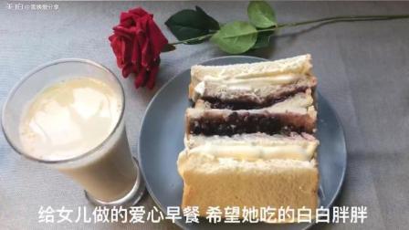 做紫米奶酪面包 食材: 吐司三片 紫米适量 奶油奶酪适量