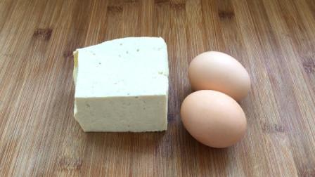 鸡蛋和豆腐怎么做才好吃?教你秘制做法,好吃又下饭,每次都抢光
