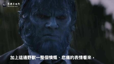 《X战警:黑凤凰》故事将聚焦凤凰女琴·葛蕾的内在人格被释放后黑化为暗黑凤凰