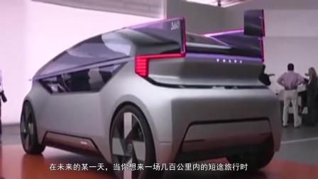 沃尔沃推未来概念车,把床放进汽车里,睡一觉就到目的地