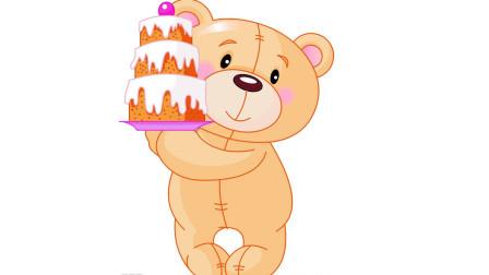 可爱的小熊与生日蛋糕儿童卡通简笔画