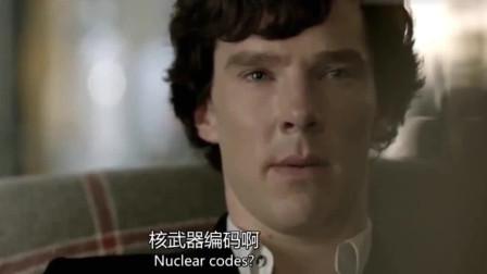 神探夏洛克:核密码都形同虚设,卷福的这段很精彩!