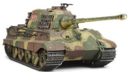 MFP 西线最后的坦克战 1945 - Part 1